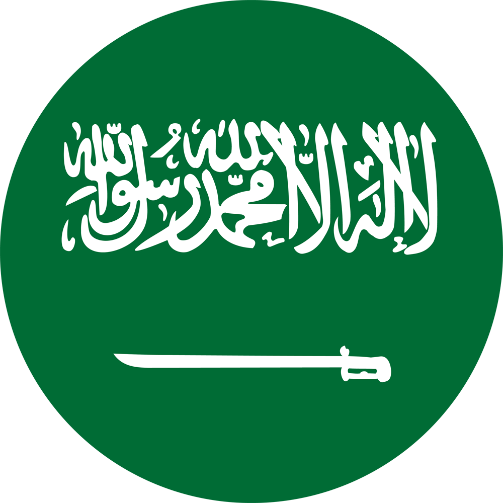 saudi-arabia-flag-round-medium